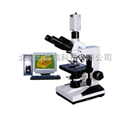 BM-8CE 电脑型暗视场显微镜
