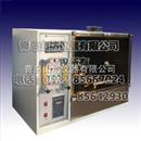 A201热防护性能测试仪    那个厂家的A201热防护性能测试仪好