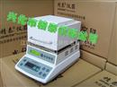 JT-100精泰牌 电池粉末水分仪 电池极片水分仪 电解液水分,水分分析仪,水分测定仪,水份仪